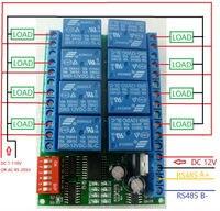 8CH modbus rtu RS485 релейный модуль щита для plc светодиодные лампы PTZ Камера для DC12V источника питания