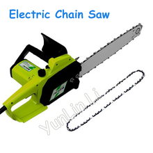 220V Electric Chain Saw Household Chain Saws Woodworking Logging Electric Saw