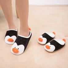 Children's Slippers Winter Baby House Shoes Penguin Warm Soft Lovely Girls Non-slip Bedroom Shoes Family Winter Kids Slippers