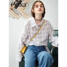 Dell'annata ARTKA Plaid SA10686Q