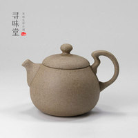 Pottery Teapot Jingdetaofang unglazed Stone Pottery Pot Antique Kung Fu Da Hong Pao Green Tea Set Whistling Kettle Free Shipping