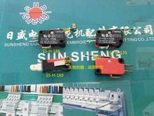 Computer embroidery machine accessories micro switch limit switch (with film, beads) red (good)(China)