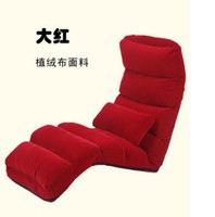 Great Multi Color Massage Sofa Armchair Classic Legless Floor Sofa Foldable Laptop Chair Designer Couch Furniture