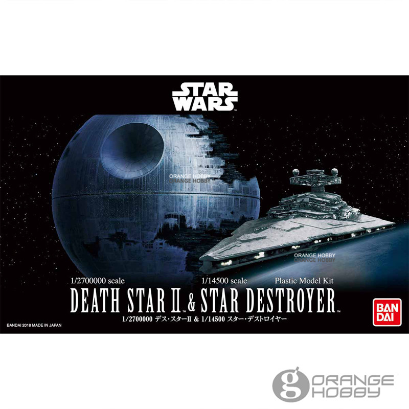 OHS Bandai Star War Vehicle Model Death Star II and Star Destroyer Assembly plastic Model KitsOHS Bandai Star War Vehicle Model Death Star II and Star Destroyer Assembly plastic Model Kits