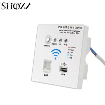 Умный дом 300 м настенный встраиваемый AP беспроводной Wi-Fi роутер настенная розетка панель Wi-Fi ретранслятор USB LAN 3G SHOJZJ