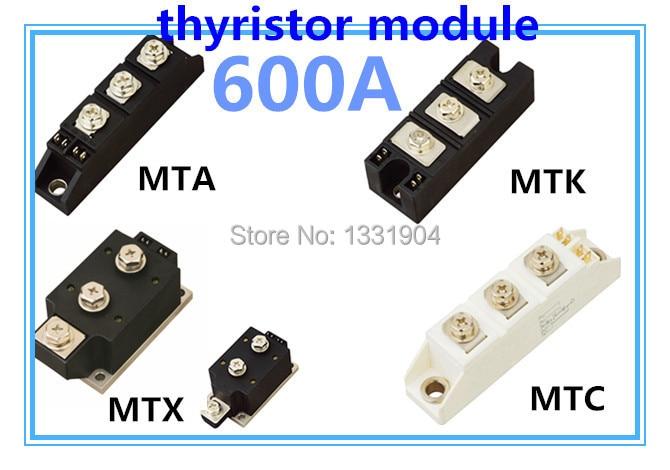 цена на New brand Thyristor Module MFC MFA MFK MFX 600A welding joint scr module silicon control module compression joint