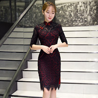 Short Style Black Women Knee Length Cheongsam Traditional Chinese Lace Qipao Vestido Elegant Dress Size S