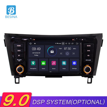 Besina Android 9.0 Car DVD Player For Nissan X-Trail XTrail T32 Qashqai J11 T31 Multimedia GPS Navigation Stereo 2 Din Car Radio
