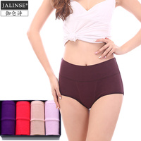 4 Piece Lot Panties Women Underwear High Quality Abdomen Lingerie Seamless Briefs Female Comfort Skinny Women