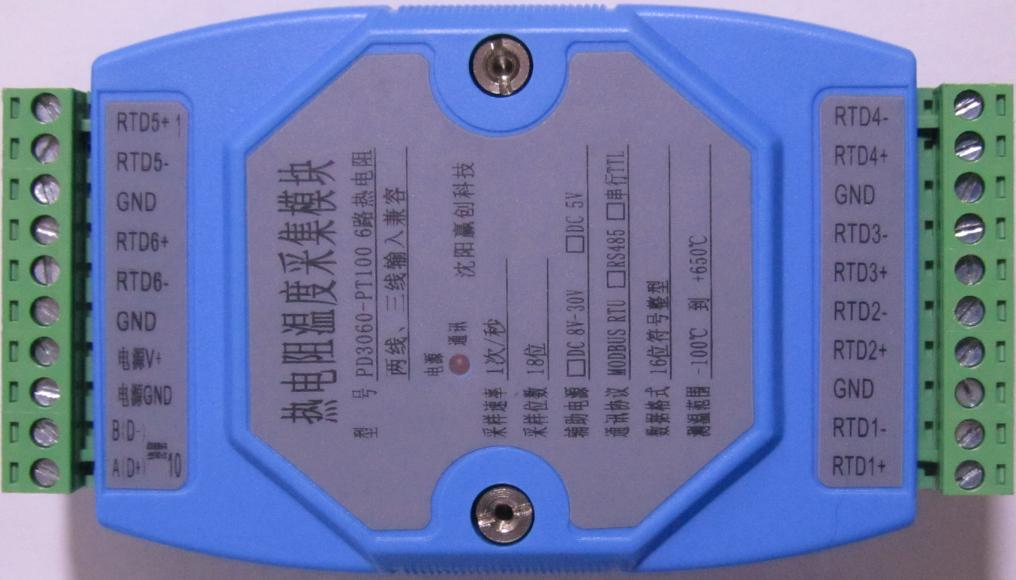 все цены на  6 road PT100 temperature acquisition module inspection table RTU MODBUS protocol 485  онлайн