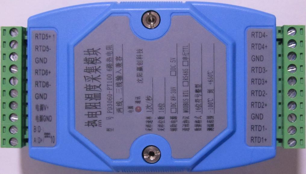 6 road PT100 temperature acquisition module inspection table RTU MODBUS protocol 485