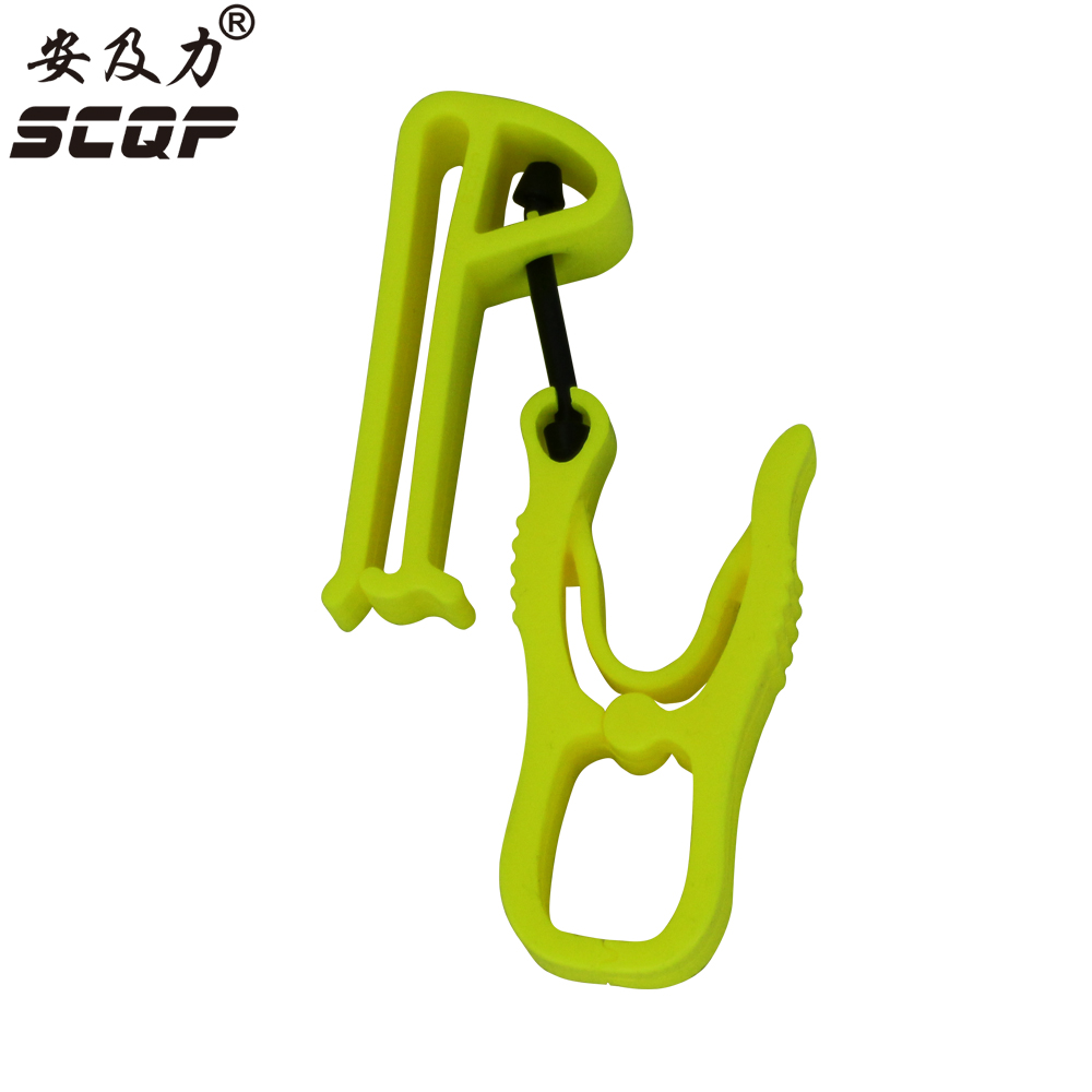 China Brand High Quality Plastic Glove Clip Protective