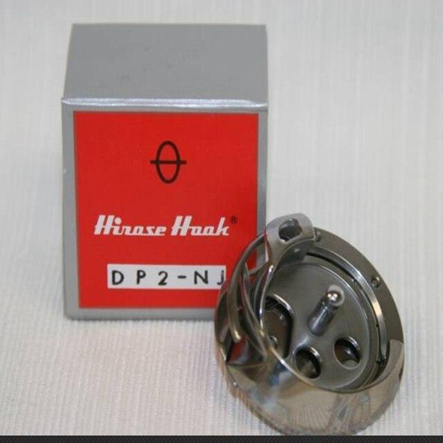 DP2 NJ/B 1808 761 OAO Hirose Sewing Machine Hook For Juki LBH 761, 762, 763