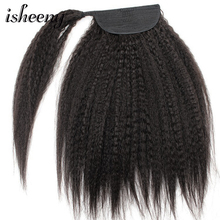 Isheeny Kinky Straight Brazilian Remy Human Hair Clip in Ponytail Extensions Natural Black