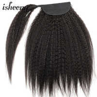 Isheeny Kinky Straight Brazilian Remy Human Hair Clip in Ponytail Hair Extensions Natural Black Ponytail