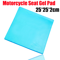 New DIY Modified 2cm Thickness Damping Silicone Gel Pad Motorcycle Seat Cushion Comfortable Mat shock absorption Mats 25x25cm