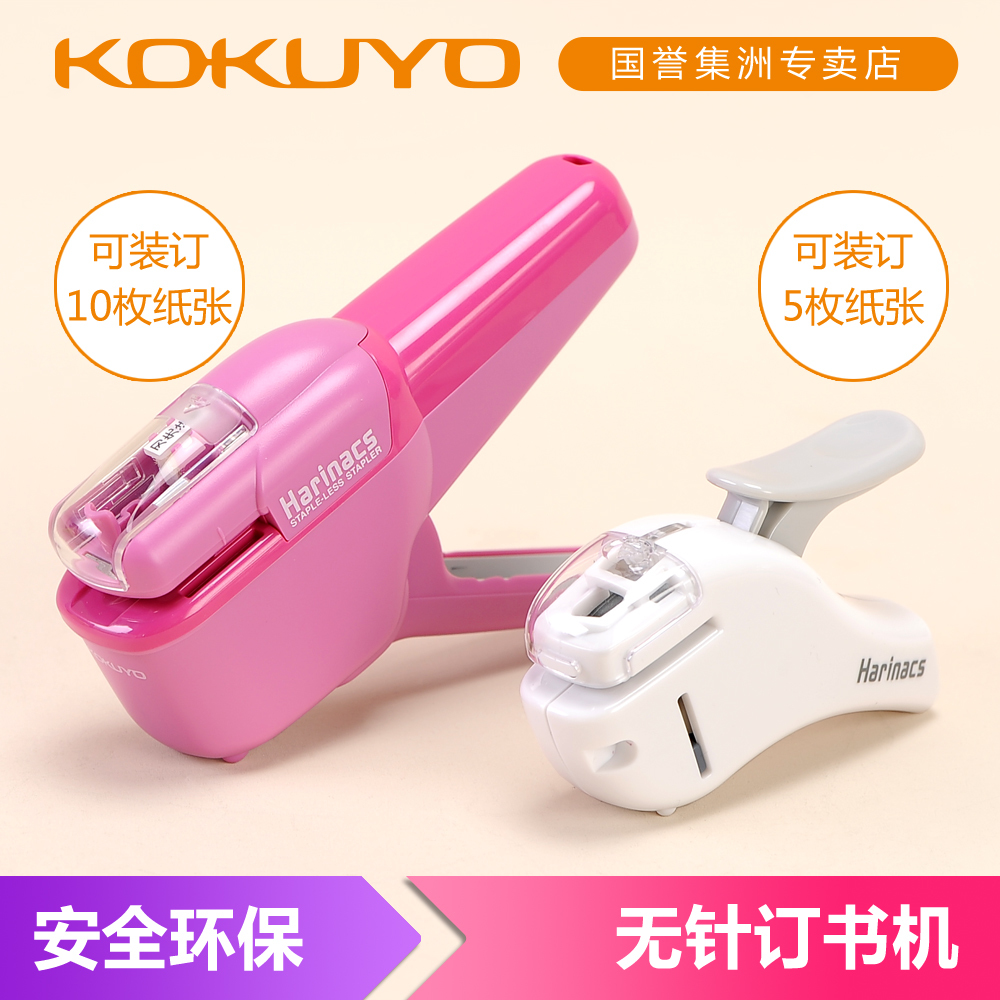 все цены на Creative Stapler Without Staples Cute Hot Mini Stapler Safe Staple School Office Supplies Paper Binding Stapleless Stapler онлайн