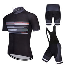 2019 new summer short sleeve gianting Cycling Jersey Set MTB Breathable and  quick-drying Cycling Clothing Strap suit 344dcb9df