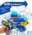 2015 Pistola de Brinquedo Arma Unisex frete Grátis Pode Disparar Uma Bala Bomba De Cristal infravermelho Explosão Armas Brinquedos das Crianças Arma Macio Com caixa