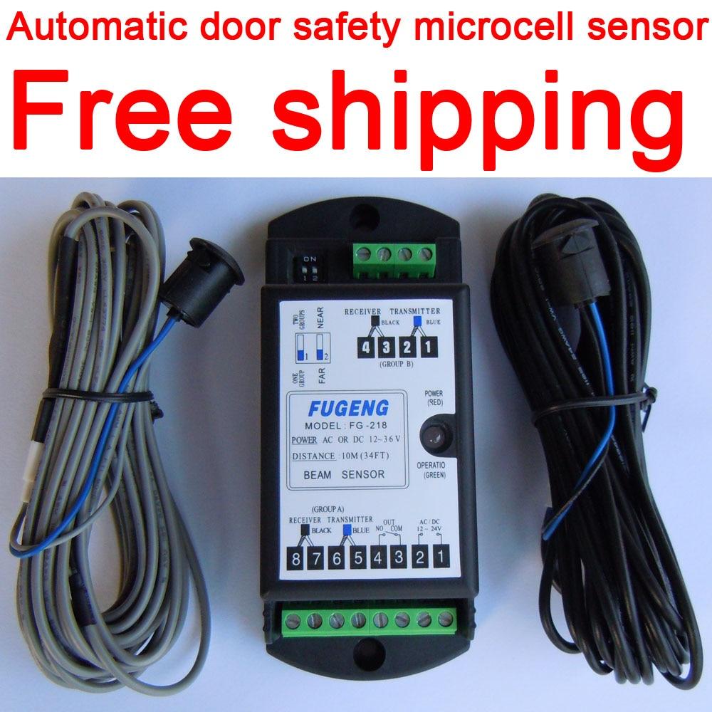 imágenes para Envío gratis sensor de haz de puerta de cristal Automática FG-218 (Sola Viga)