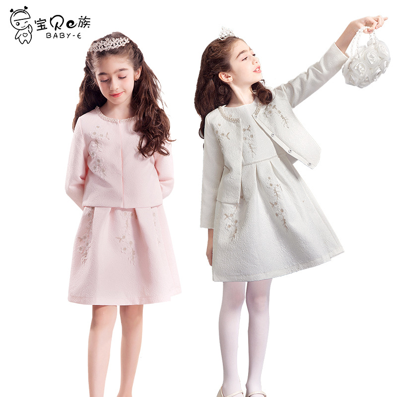 Girl program presides over the performance of the princess dress autumn for size 6-16 years child long sleeved two piece suit the security issues of cloud computing over normal