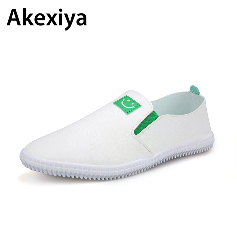 2018 Spring Summer Students' Breathable PU Leather Men Casual Shoes Male Footwear Low White Shoes PP03 new 2017 men s genuine leather casual shoes korean fashion style breathable male shoes men spring autumn slip on low top loafers