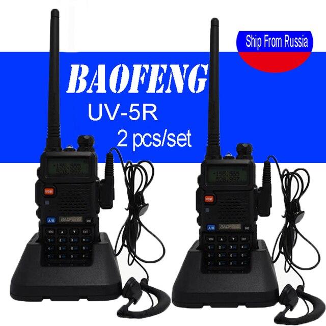 2pcs/set Baofeng UV 5R Portable Dual band VHF UHF two way 5W ham cb radio uv-5r Walkie Talkie Communications equipment uv5r