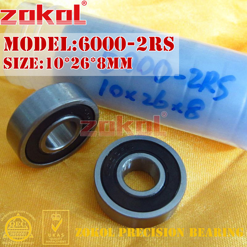 ZOKOL bearing 6000 2RS 180100 Deep Groove ball bearing 10*26*8mm zokol bearing 6318 318 deep groove ball bearing 90 190 43mm