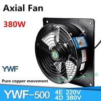 YWF4E 500 YWF4D 500 квадратный внешний ротор осевой вентилятор промышленные Кабинета охлаждающий вентилятор 380/220 В