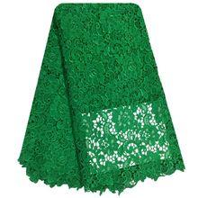 Зеленое нигерийское гипюровое кружево свадебное платье кружевная африканская ткань Водорастворимая химическая кружевная Цветочная вышивка шнур кружевная ткань
