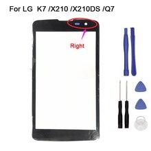 Лучшие Новый сенсорный Экран для LG K7 Q7 X210 x210ds спереди Стекло touch Экран планшета спереди Стекло touch Панель Замена + инструмент