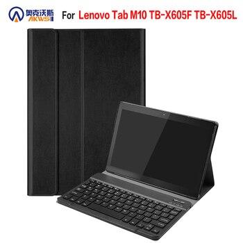 Keyboard Leather Case for Lenovo Tab M10 TB-X605F TB-X605L Cover Wireless Removable Bluetooth Keyboard Funda