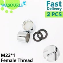 WASOURLF 2PCS good quality M22*1 22mm female thread tap aerator faucet bubble 304 stainless steel core brass shell free shipping