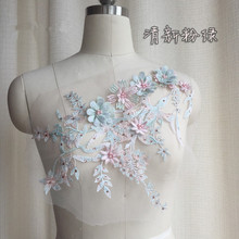 pink purple light blue grey Sequin 3D Guipure Embroidery Applique African Lace Tulle Fabric Sewing on dress clothes