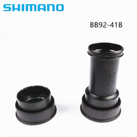 Shimano SM BB92 41B Pressfit 41 x 86.5 mm Bottom Bracket For Road Bike Bicycle