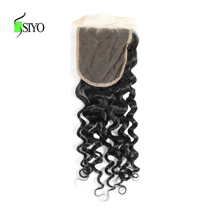 Peruvian Water Wave Human Hair Bundles With Closure 3 Bundles Deal With Closure 4 Pcs/Lot Siyo Hair Bundles Non Remy Free Part