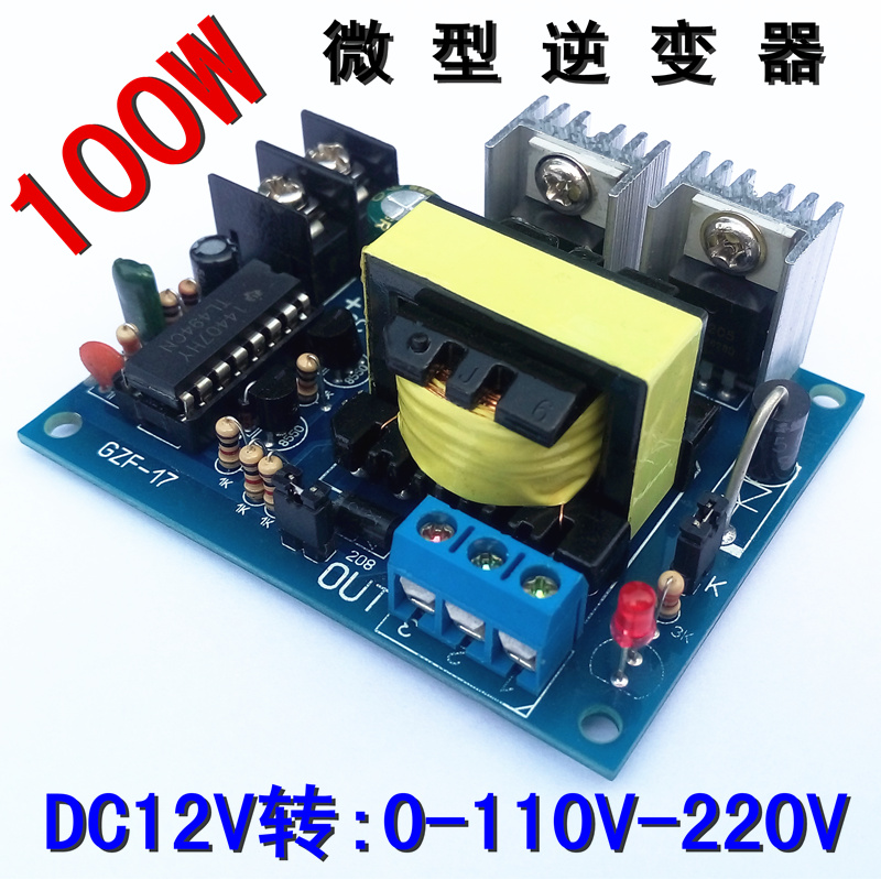 TL494 12V 0-110-220V micro inverter 12 volts variable dual 110 volt boost circuit board,