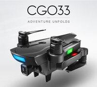 Новые CG033 Дрон GPS с бесщеточным Мотором FPV Wi Fi HD Камера вертолет дистанционного управления Quadcopter с высоты держать
