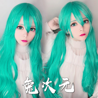 Anime DATE A LIVE Witch Natsumi Long Cosplay Wigs Mint Green Heat Resistant Synthetic Hair Costume Wigs + Wig Cap