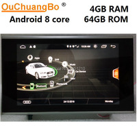 Ouchuangbo Android 9.0 radio audio player recorder for A7 A6 C7 2012 2018 with 8.4 inch gps navigation 8 core 4GB RAM 64GB ROM