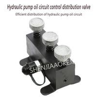 1pc Hydraulic pump oil circuit control distribution valve Hydraulic high pressure three-way valve Oil circuit splitter