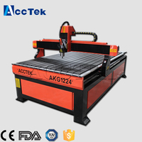 Cheap 1224 CNC wood sign making machine, used pantograph engraving machine for sale