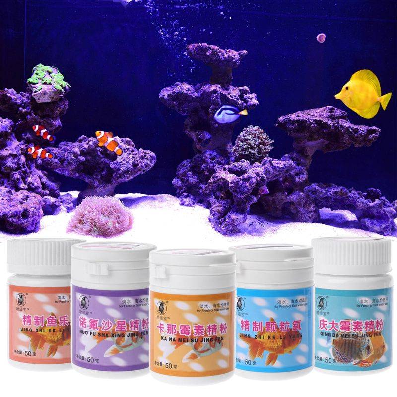 50g Aquarium Broad Spectrum Antimicrobial Agent Health Disease Fish Treatment Powder Fungicide Medicine font b Pet