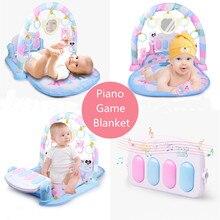 Детское кресло-качалка для фитнеса, бодибилдинга, каркасная педаль, пианино, игра, кресло-качалка для новорожденных, развивающая игрушка, музыкальный ковер