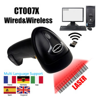CT007X 2.4G Wireless 1D Barcode Scanner Auto Sense Portable USB Wired & 2.4G Wireless 1D Bar Code Reader Scanner Handheld