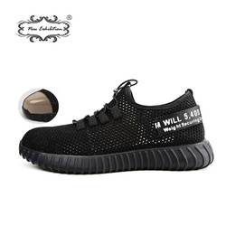 Новая выставка дышащая защитная обувь мужские легкие летние анти-разбив пирсинг работы сандалии один сетки кроссовки 35-46