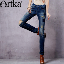 Artka Women's Ethnic Washed Denim Trousers Punk Style Vintage Ripped Design Modern Lady Fashion Comfortable Jeans KN14353C