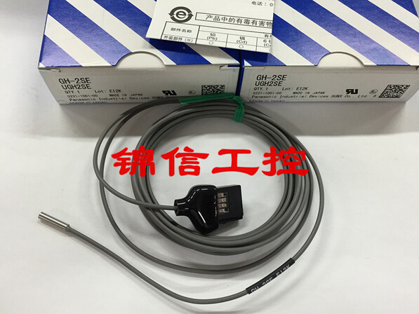 Photoelectric switch Digital sensor GH-2SE SUNX  proximity switch