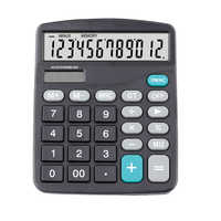 NOYOKERE Solar Calculator Calculate Commercial Tool Battery or Solar 2in1 Powered 12 Digit Electronic Calculator and Button