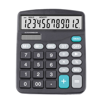 все цены на NOYOKERE Solar Calculator Calculate Commercial Tool Battery or Solar 2in1 Powered 12 Digit Electronic Calculator and Button онлайн